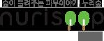 누리숲 로고